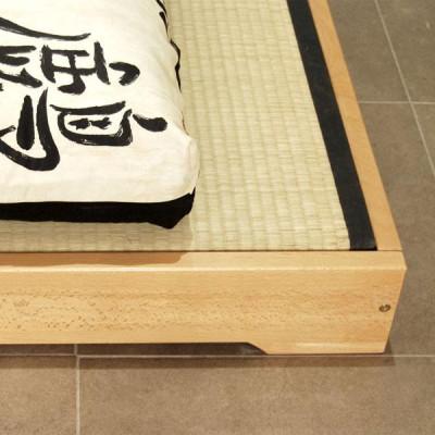 composicin macao con base de madera tatamis y futn